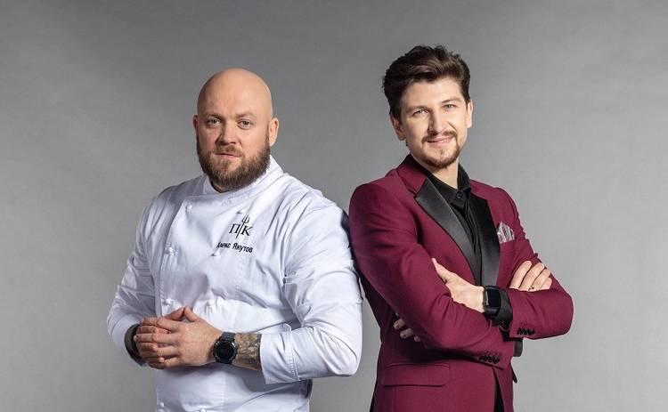 Адская кухня: смотреть 3 выпуск онлайн (эфир от 20.09.2021)