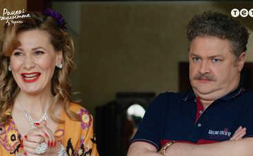 Ромео и Джульетта из Черкасс: смотреть 9-10 серии онлайн (эфир от 17.09.2021)
