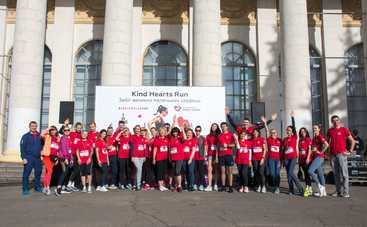 Kind Hearts Run зібрав 505 тис. грн для порятунку дитячих сердець