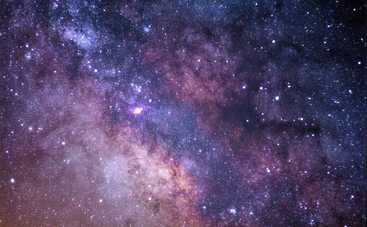 Гороскоп на 28 сентября 2021 для всех знаков Зодиака