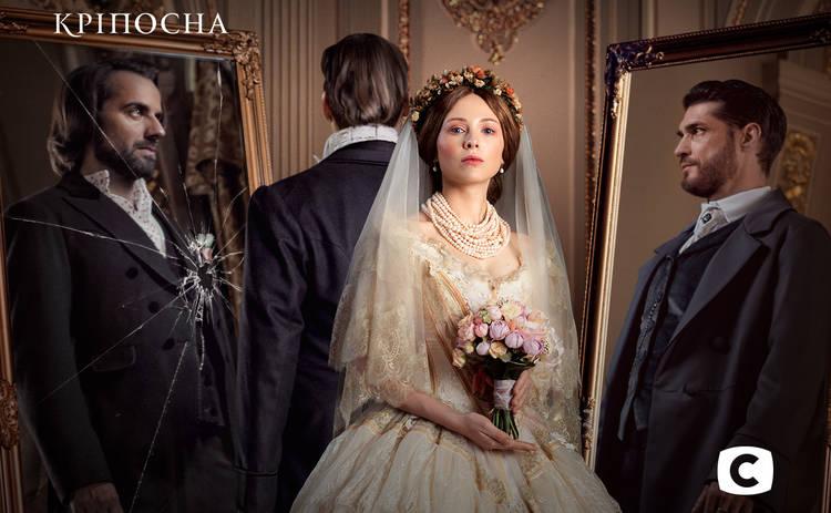 Крепостная 3 сезон: канал СТБ объявил дату премьеры легендарной мелодрамы