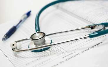 Какие услуги при заболеваниях сердечно-сосудистой системы в Украине предоставляются бесплатно