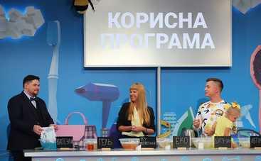 Полезная программа: смотреть онлайн выпуск (эфир от 08.10.2021)