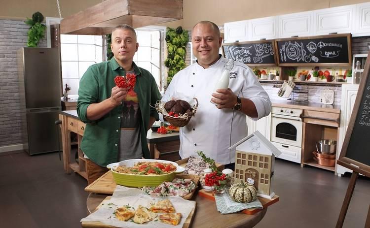 Готовим вместе. Домашняя кухня: смотреть онлайн 37 выпуск от 09.10.2021