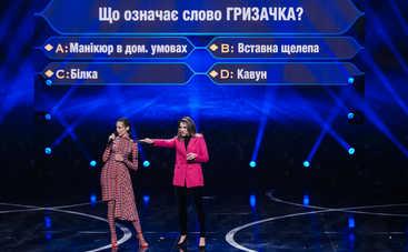 Женский Квартал: в новом сезоне еще больше ярких номеров, шуток и сюрпризов от приглашенных звезд