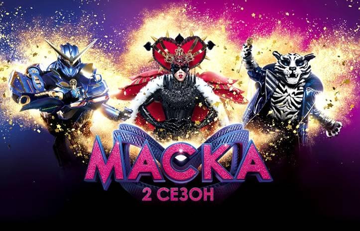 МАСКА 2 сезон: смотреть 1 выпуск онлайн (эфир от 23.10.2021)