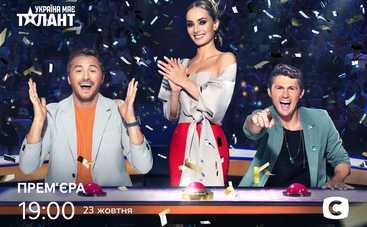"""Україна має талант-2021: экс-участница """"Холостяка"""" удивит зрителей номером в жанре воздушная гимнастика"""