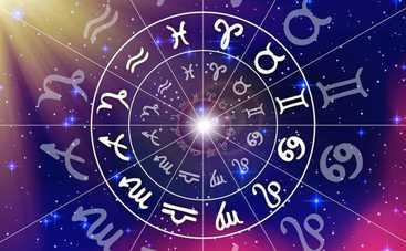 Гороскоп на неделю с 25 по 31 октября 2021 года для всех знаков Зодиака
