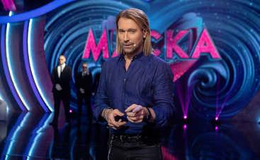 МАСКА 2 сезон: Олег Винник и Настя Каменских страстно поцеловались в эфире шоу