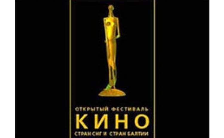 В Анапе стартовал Киношок-2008