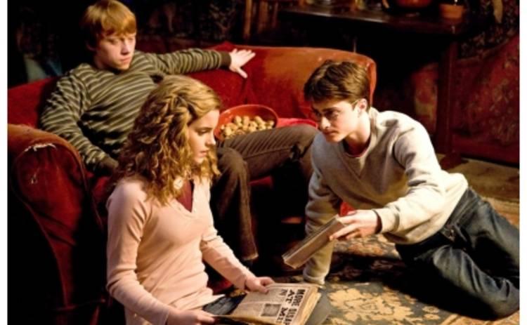 Гарри Поттер ушел в новое измерение