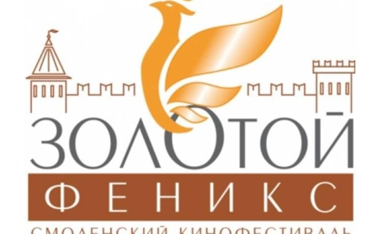 Первый Всероссийский фестиваль