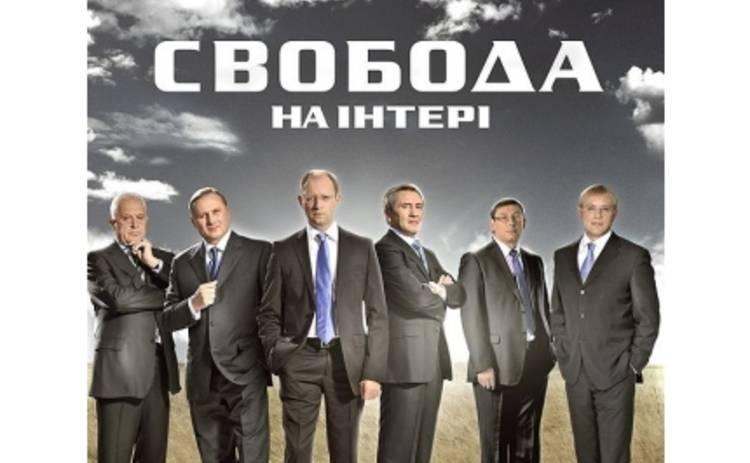 Политики идут на ТВ