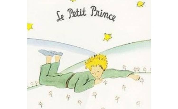 Французы сделали из сказки сериал