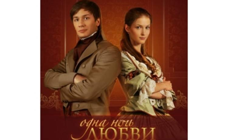 Российский сериал номинирован на