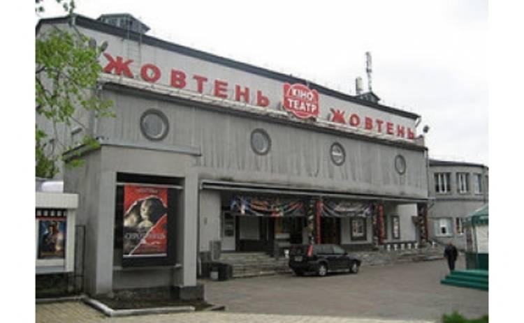 Одному из старейших кинотеатров быть или не быть