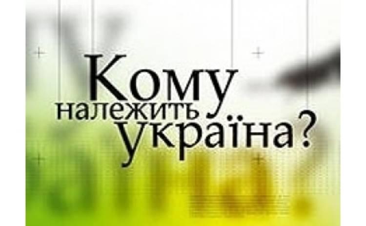 ICTV остановил показ проекта