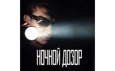 """Бекмамбетов заставил """"колдовать"""" известную актрису"""