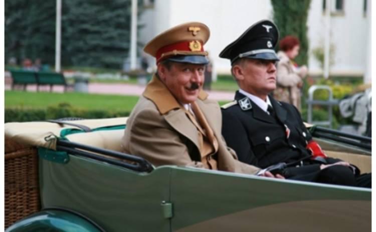 Гитлер посетил ВДНХ