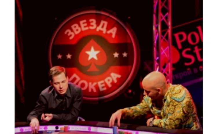 РЕН-ТВ определит лучшего игрока в покер