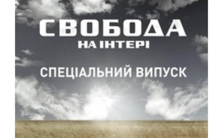 Яценюк, Мороз, Литвин и Кравчук  идут на