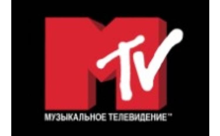 MTV проводит зачистку кадров