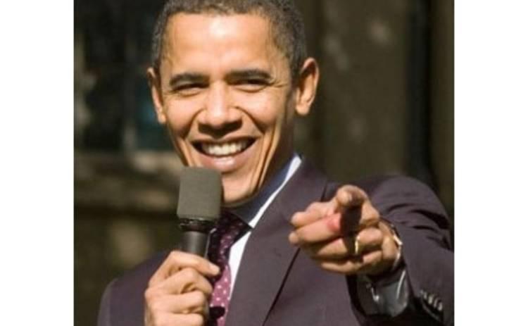 А ты идешь на вечеринку в честь Обамы?