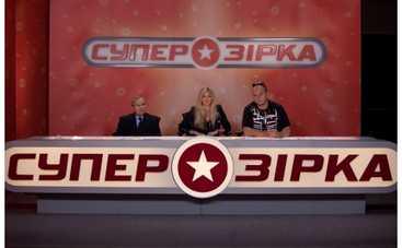 """""""Суперзвезда"""" едет в Днепропетровск"""