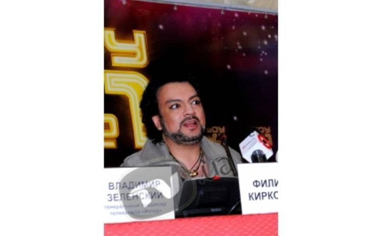 Филипп Киркоров вызвал переполох на шоу