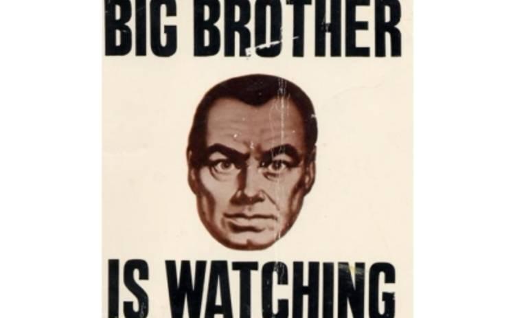 «Большой брат» будет смотреть за украинцами