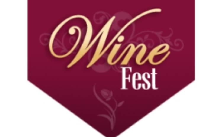 В Киеве пройдет Wine Fest