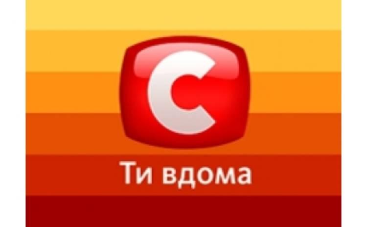 Телеканал СТБ ищет людей