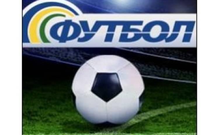 «Футбол» покажет второй тур украинской премьер-лиги