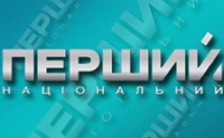 Полуфинал детского «Евровидения–2011» на Первом Национальном