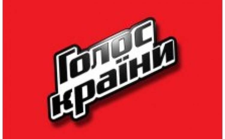 Звезды «Голоса страны» споют гимн Украины