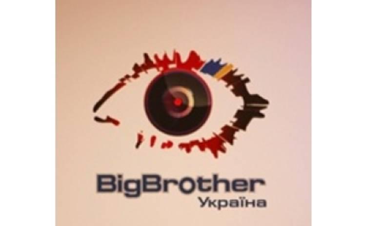 Впервые, без цензуры, участники BigBrother займутся любовью перед камерами!