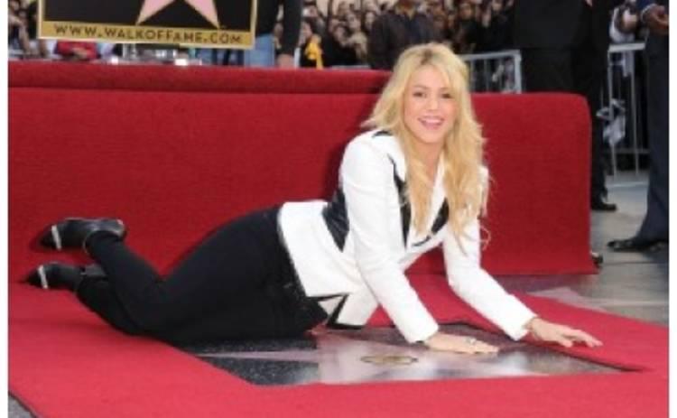 Шакира получила звезду на голливудской Аллее славы