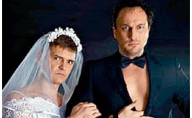 Игорь Лифанов и Дмитрий Нагиев переоделись в жениха и невесту
