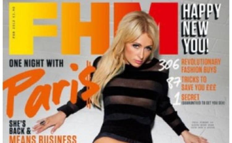 Пэрис Хилтон обнажилась для обложки модного журнала