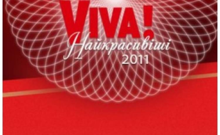 VIVA! Самые красивые 2011 могла начаться с трагедии