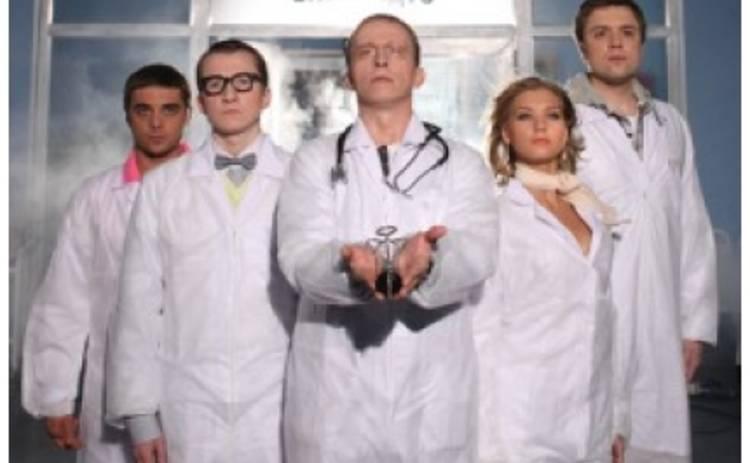 Продолжение Интернов: Доктор Быков в образе Чехова