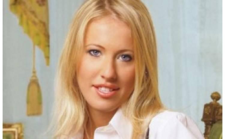Ксения Собчак вышла замуж за дворника