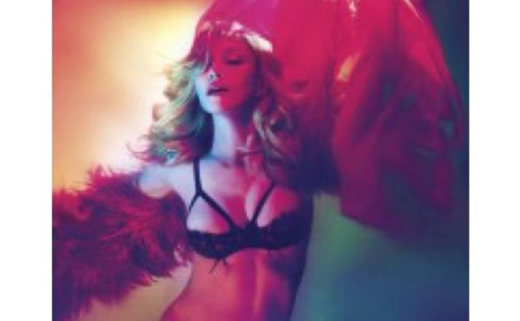 Конкурс! Ты можешь стать лучшим фаном Мадонны