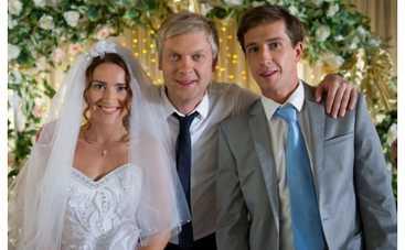 Сергей Светлаков поставил точку в свадебной эпопее