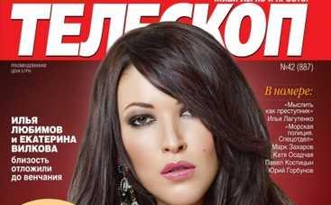 """Ирина Дубцова: """"Буду искать любимого человека, пока есть силы"""""""
