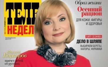 """Светлана Пермякова: """"Мы родим еще и второго"""""""