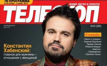 """Антон Лирник: """"Я гладкошерстный кот"""""""