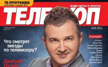 """Юрий Горбунов: """"Иногда в телевидение верят так, что готовы прыгать без парашюта"""""""
