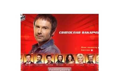 """""""Голос країни"""": четвертым тренером может стать Вакарчук"""