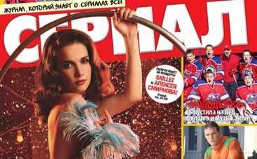 Наталия Орейро носит в сумочке миллион